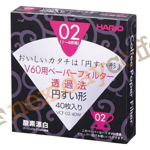 Hario V60 02 White Filter Papers (40 pack)